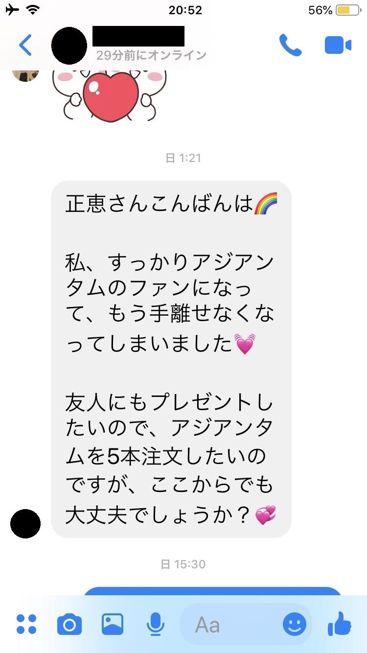 シン・セシア 化粧品アクティース.
