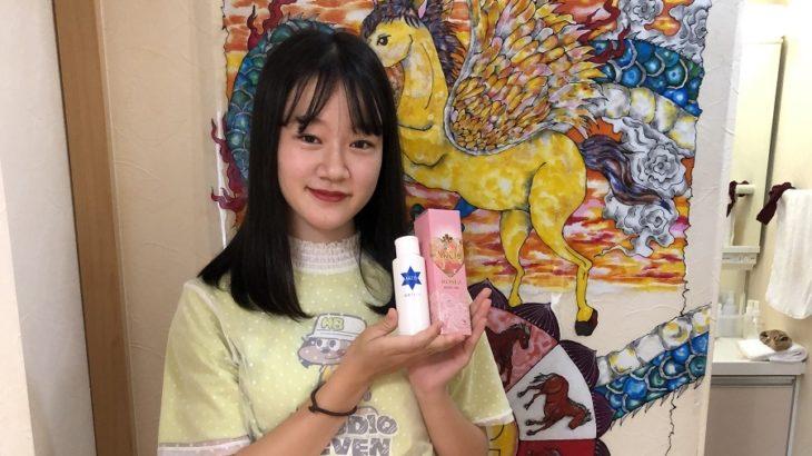 脱毛でお越しのRちゃん(シン・セシア)