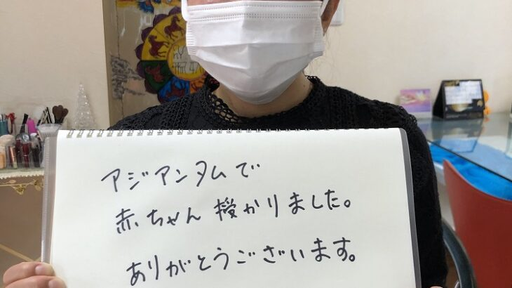 おめでとう待望の赤ちゃん(シン・セシア)
