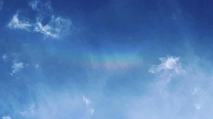 今日の空(シン・セシア)